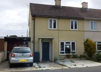 Thumbnail 2 bed semi-detached house for sale in Redwell Road, Matson, Gloucester, Gloucestershire