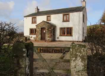 Thumbnail 4 bed property to rent in Watermillock, Penrith