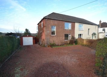 Thumbnail 4 bed semi-detached house for sale in 12, Riverside Drive Hawick
