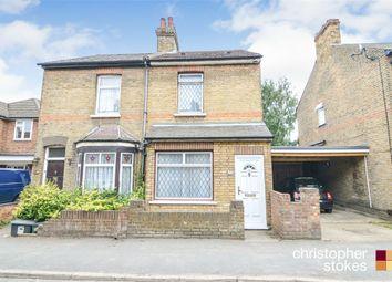 Thumbnail 2 bedroom end terrace house for sale in Cadmore Lane, Cheshunt, Cheshunt, Hertfordshire