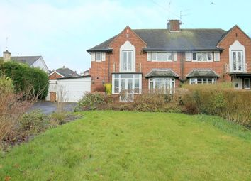 3 bed semi-detached house for sale in Lichfield Road, Stone ST15