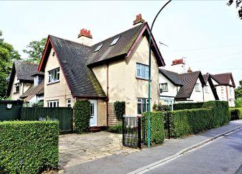 Thumbnail 3 bedroom end terrace house for sale in Beech Avenue, Garden Village, Hull