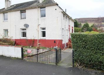 Thumbnail 2 bed flat for sale in Portpatrick Road, Old Kilpatrick, Glasgow