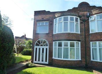 Thumbnail 3 bedroom semi-detached house for sale in Regent Street, Kirkby-In-Ashfield, Nottingham