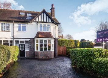 Thumbnail 4 bed semi-detached house for sale in Lichfield Road, Sutton Coldfield