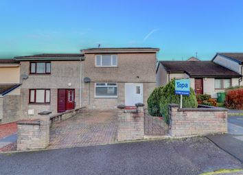 2 bed end terrace house for sale in Margaret Drive, Lockerbie DG11