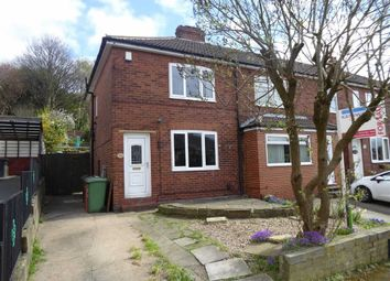 Thumbnail 2 bed end terrace house for sale in Bluehill Crescent, Wortley, Leeds, West Yorkshire