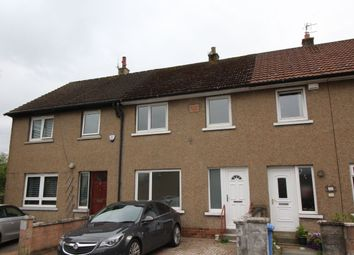 Thumbnail 3 bedroom terraced house for sale in Balunie Crescent, Dundee