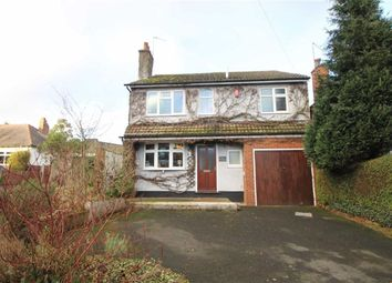 Thumbnail 4 bed detached house for sale in Hagley Road, Halesowen, West Midlands