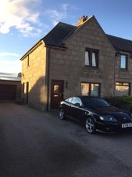 Thumbnail 2 bed end terrace house to rent in Rosebank, Oldmeldrum, Inverurie