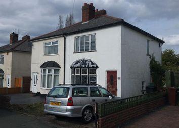 Thumbnail 2 bedroom semi-detached house for sale in Gordon Avenue, Lanesfield, Wolverhampton