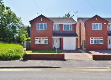 Thumbnail 3 bed detached house for sale in Barrington Close, Wolverhampton
