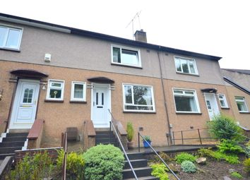 Thumbnail 2 bed terraced house for sale in Glen Road, Old Kilpatrick, Glasgow
