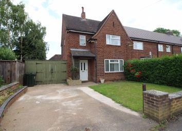 Thumbnail 3 bedroom property to rent in Covert Road, West Bridgford, Nottingham