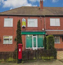 Thumbnail Retail premises to let in 18 Lindi Avenue, Warrington, Cheshire