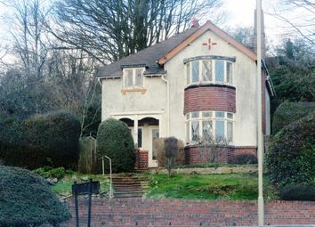 Thumbnail 3 bedroom detached house for sale in Oakham Road, Dudley