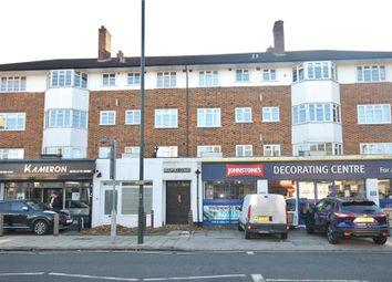 Thumbnail 1 bed flat for sale in Walpole Court, Hampton Road, Twickenham