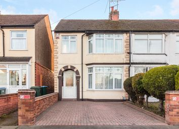 Thumbnail 3 bedroom end terrace house for sale in Wyken Croft, Coventry