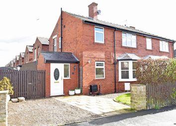 Thumbnail 2 bedroom end terrace house to rent in Church Avenue, Harrogate