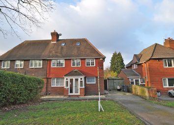 Thumbnail 3 bedroom semi-detached house to rent in Shenley Fields Road, Selly Oak, Birmingham