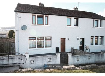 Thumbnail 3 bed semi-detached house to rent in Navitie Park, Ballingry, Lochgelly