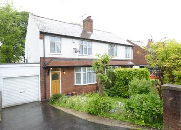 Thumbnail 3 bed semi-detached house for sale in Summerfield Road, Chesterfield