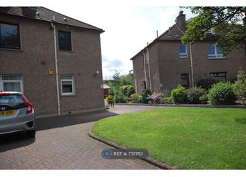 Thumbnail 2 bed end terrace house to rent in Baird Drive, Edinburgh