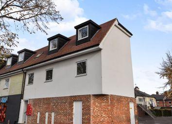 Thumbnail 1 bed flat for sale in 2 Brewery Lane, Byfleet, West Byfleet