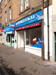 Thumbnail Retail premises to let in Brunton Court, North High Street, Musselburgh