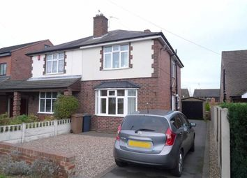 Thumbnail 2 bed semi-detached house for sale in Station Road, West Hallam, Derbyshire