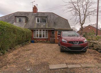 Thumbnail 3 bedroom semi-detached house for sale in Adwy Lane, Coedpoeth, Wrexham