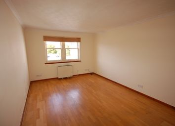 Thumbnail 2 bed flat to rent in Ness Court, Haugh Road, Inverness