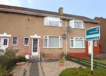 Thumbnail 2 bed terraced house for sale in Brenfield Avenue, Muirend