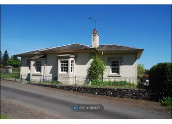 Thumbnail 2 bed detached house to rent in Blairdrummond, Stirling