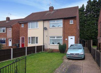 Thumbnail 3 bedroom semi-detached house for sale in Pinfold Lane, Stapleford, Nottingham