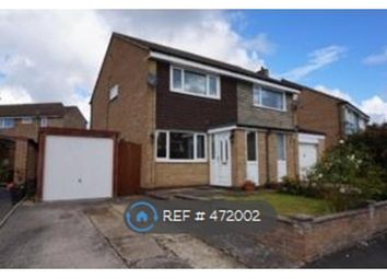 Thumbnail 2 bed semi-detached house to rent in Haighside Way, Leeds