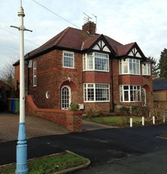 Thumbnail Room to rent in Valley Drive, Kirkella, Hull, East Riding Of Yorkshire