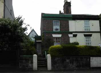 Thumbnail 2 bed semi-detached house for sale in Whetstone Lane, Birkenhead, Wirral