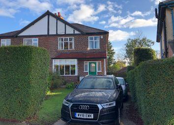 3 bed semi-detached house for sale in Ashworth Crescent, Mapperley, Nottingham NG3