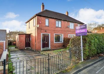 Thumbnail 2 bed semi-detached house for sale in Birch Grove, Kippax