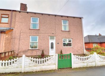 2 bed end terrace house for sale in Thomas Street, Hindley Green, Wigan WN2