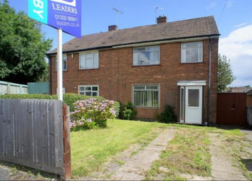 Thumbnail 3 bed semi-detached house to rent in Trent Rise, Spondon, Derby
