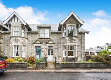 Thumbnail 4 bedroom end terrace house for sale in Mansefield Terrace, Dunlop, Kilmarnock