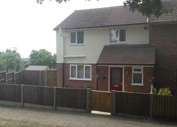 Thumbnail 3 bed end terrace house for sale in Great Elms Road, Hemel Hempstead