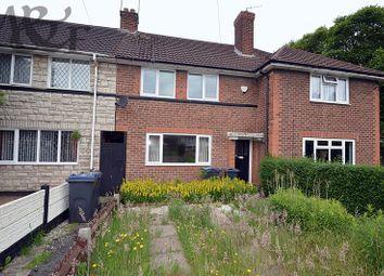 Thumbnail 3 bed terraced house for sale in Turfpits Lane, Erdington, Birmingham