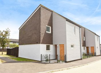 Thumbnail 3 bed end terrace house for sale in Attfield Close, Oakleigh Green, Whetstone