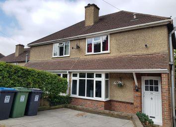 3 bed semi-detached house for sale in Maynard Road, Hemel Hempstead HP2