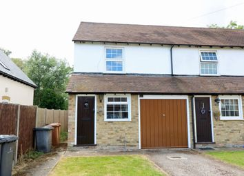 Thumbnail 2 bed end terrace house to rent in Sargents, High Street, Standon