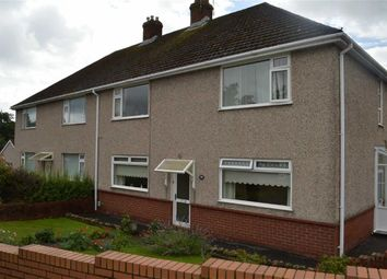 Thumbnail 2 bed flat for sale in Sketty Park Drive, Swansea