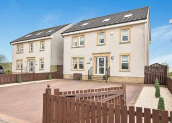 Thumbnail 5 bed detached house for sale in Gilmourton, Strathaven
